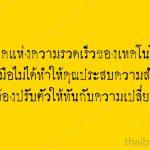 forex.com ดีไหม กับคนไทย บทความนี้มีคำตอบ