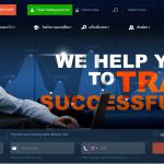 โปรดระวังโบรกเกอร์ PaxForex (PaxForex scam broker)