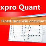 การ Fined Tune หรือ การปรับค่า EA | FxPro Quant